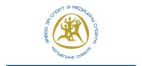 Zavod za sport i medicinu sporta Republike Srbije