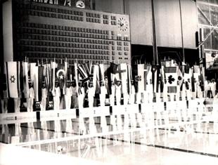 1973. Ceremonija otvaranja I Svetskog prvenstva